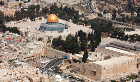 The esplanade of the ancient Temple of Jerusalem with the Dome of the Rock.